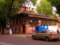 neighbour house: st. Samarskaya, house 97. Apartment house