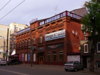 Samara, institute СИБиУ, Самарский институт бизнеса и управления, Приемная комиссия, Samarskaya st, house 99