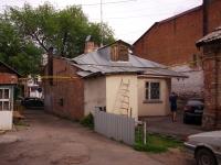 Самара, Самарская ул, дом 56