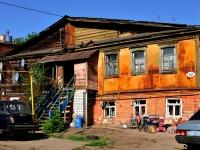 Самара, улица Самарская, дом 62. аварийное здание