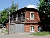 Самара, Самарская ул, дом 12