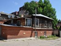 Samara, st Samarskaya, house 12. Apartment house