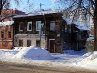 Самара, Самарская ул, дом 14