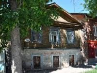Samara, st Samarskaya, house 16. Apartment house