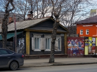 соседний дом: ул. Самарская, дом 120. индивидуальный дом