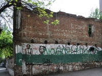 萨马拉市, Samarskaya st, 未使用建筑