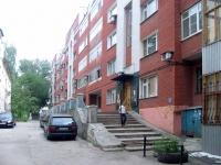 Samara, alley Studencheskiy, house 2Б. Apartment house