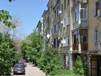 Samara, Studencheskiy alley, house 2. Apartment house