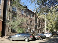 Samara, alley Studencheskiy, house 7. Apartment house