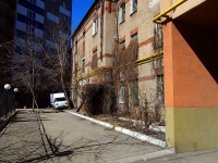 Samara, Studencheskiy alley, house 7. Apartment house
