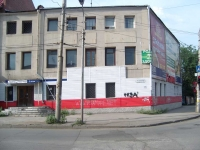 Samara, Ulyanovskaya st, house 16. office building