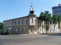 neighbour house: st. Ulyanovskaya, house 23. school Специальная коррекционная общеобразовательная школа-интернат №117
