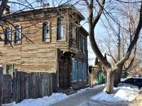 Самара, улица Ульяновская, дом 75. многоквартирный дом