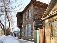 Samara, Ulyanovskaya st, house 75