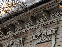 Самара, улица Ульяновская, дом 62. многоквартирный дом