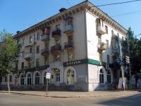 Самара, улица Ульяновская, дом 19. многоквартирный дом