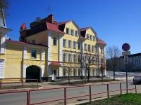 Самара, улица Ульяновская, дом 14. офисное здание