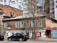 neighbour house: st. Ulyanovskaya, house 22. Apartment house