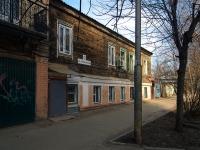 萨马拉市, Ulyanovskaya st, 房屋 22. 公寓楼