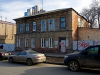neighbour house: st. Ulyanovskaya, house 25. Apartment house