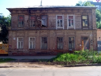 Samara, Ulyanovskaya st, house 25. Apartment house