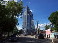 """Самара, офисное здание """"ГАЛАКТИКА"""", улица Ульяновская, дом 52"""