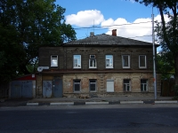 neighbour house: st. Ulyanovskaya, house 56. Apartment house
