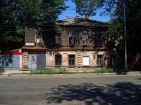 萨马拉市, Ulyanovskaya st, 房屋 56. 公寓楼