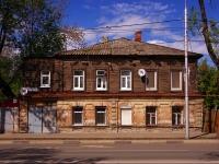 Samara, Ulyanovskaya st, house 56. Apartment house