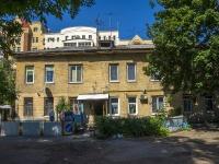 Самара, улица Ульяновская, дом 57. многоквартирный дом