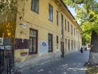 соседний дом: ул. Ульяновская, дом 59. многоквартирный дом