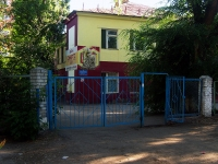 neighbour house: st. Ulyanovskaya, house 63. nursery school №70