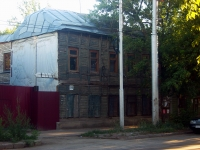 Samara, Ulyanovskaya st, house 93. Apartment house