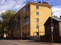 neighbour house: st. Ulyanovskaya, house 99. Apartment house