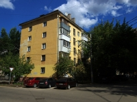 neighbour house: st. Ulyanovskaya, house 101. Apartment house