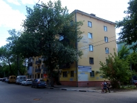 Samara, Ulyanovskaya st, house 101. Apartment house