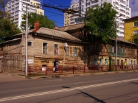 neighbour house: st. Ulyanovskaya, house 64. Apartment house