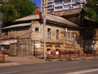Samara, Ulyanovskaya st, house 64. Apartment house