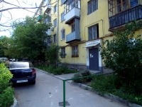 Samara, Ulyanovskaya st, house 66. Apartment house