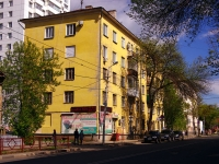 neighbour house: st. Ulyanovskaya, house 66. Apartment house