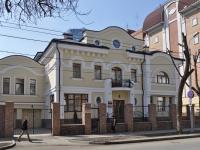 Самара, Ульяновская ул, дом 47
