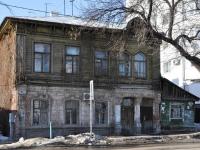 Самара, улица Фрунзе, дом 10. многоквартирный дом