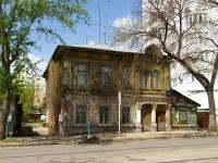 Samara, st Frunze, house 10. Apartment house