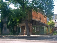 Samara, st Frunze, house 12. Apartment house