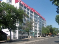 Samara, Frunze st, house 14. Apartment house