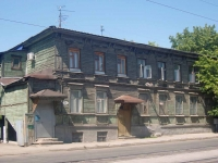 Samara, Frunze st, house 36. Apartment house