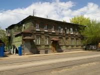 neighbour house: st. Frunze, house 36. Apartment house