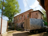 Samara, Frunze st, house 40. Apartment house