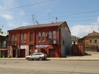 neighbour house: st. Frunze, house 46. Apartment house with a store on the ground-floor