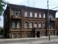 neighbour house: st. Frunze, house 49. museum им. Челышева
